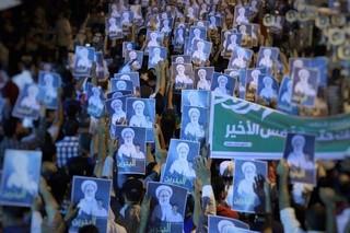 تظارهات بحرین
