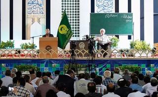 درس هایی از قرآن حجت الاسلام قرائتی