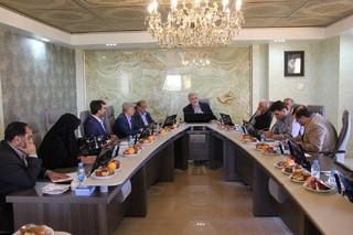 اتاق اصفهان