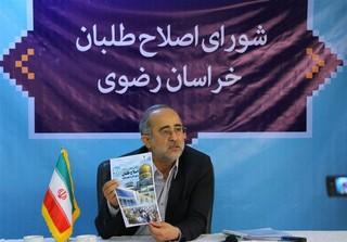 محمدرضا حیدری سخنگوی شورای پنجم شهر مشهد
