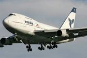 فعالیت هواپیمایی ایران ایر در فرودگاه خرمآباد آغاز شد