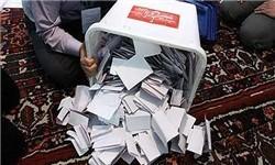 انتخابات قائم شهر