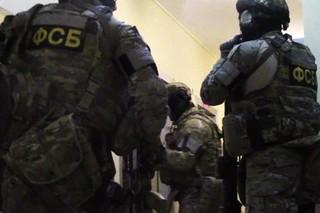 سرویس امنیت ملی روسیه