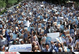 نمازگزاران مشهد در حمایت از «شیخ عیسی قاسم» راهپیمایی