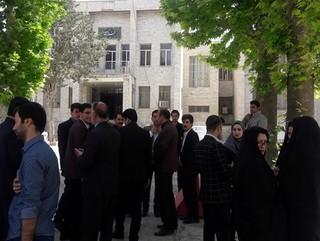 شورای شهر ایلام
