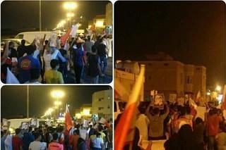 تظاهرات بحرین - کراپشده