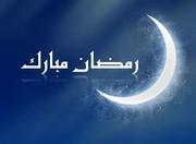 رمضان في الجزائر،عبادات وعادات
