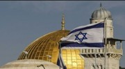 نبرد ارتشهای عربی و اسرائیل؛ انبان شکست و خیانت