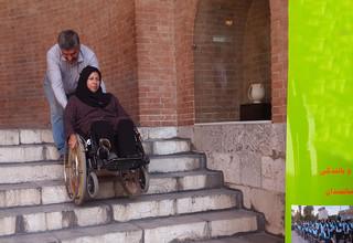 معلولان و موزه ها