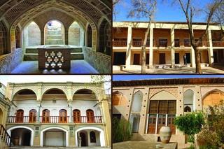 خانه سنتی، میراث فرهنگی