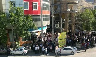 تجمع مردم