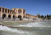 حجم آب زاینده رود کاهش یافت