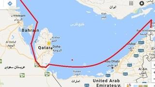 اختلاف با قطر