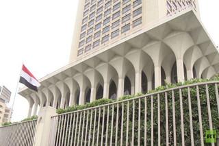 وزارت خارجه مصر