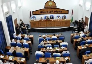 پارلمان فلسطین