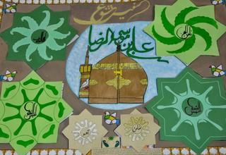 بخش کودک و نوجوان جشنواره امام رضا(ع)