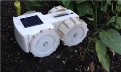جاروبرقی رباتیک باغچهها