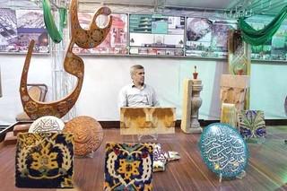 نمایشگاه قرآنی هنرمندان