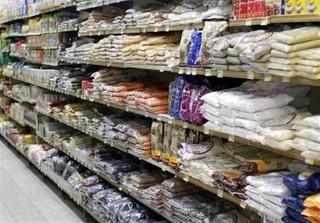 فروشگاههای قطر