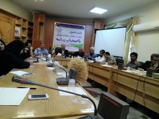 جهاد کشاورزی استان سیستان و بلوچستان