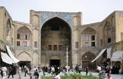 تغییر برند اصفهان، یک حرکت تجاری است/ اهالی فرهنگ بیخبرند