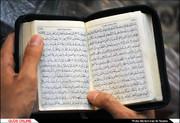 ویژه برنامههای شبهای قدر حرم امام رضا(ع) در رسانه ملی اعلام شد