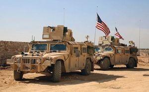 پایگاه نظامی آمریکایی