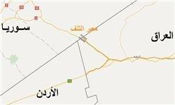 مثلث مرزی «عراق-سوریه-اردن»