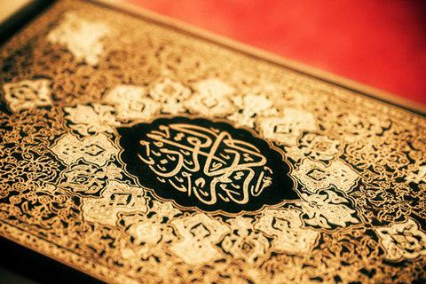 طرح قرآنی