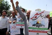 مسیرهای راهپیمایی روز جهانی قدس در استان لرستان اعلام شد