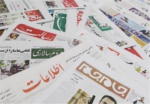 جشنواره مطبوعات