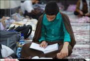 ۱۵۰ نوجوان در مساجد قزوین معتکف میشوند