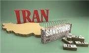 طرح تحریمها علیه ایران و روسیه با مشکل آییننامهای رو به رو شد / تأخیر در فرایند قانونگذاری