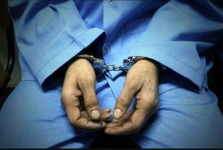 دستگیری مرد هزار چهره