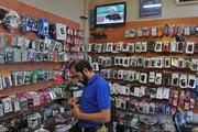 اقدامات اخیر سازمان مالیاتی عامل اصلی افزایش قاچاق موبایل است / کمتر از بیست درصد شرکت های وارد کننده تلفن همراه واردات قانونی انجام می دهند