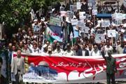 مصلای بزرگ اصفهان در روز جهانی قدس مملو از جمعیت شد