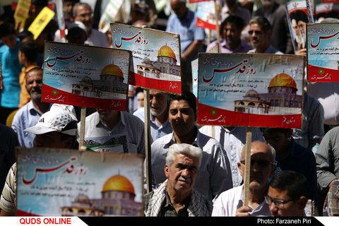 راهپیمایی روز جهانی قدس در قم