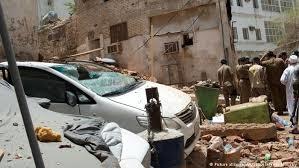 حمله تروریستی به مسجد الحرام