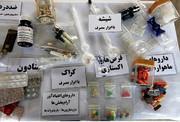 مسمومیت با مواد مخدر یکی از مرگ بارترین انواع مسمومیت ها است