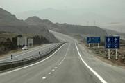 اجرای بزرگترین طرح راهسازی استان ایلام