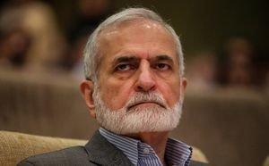 سید کمال خرازی