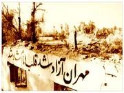 فتح مهران در عملیات کربلای یک از برجسته ترین نقاط دفاع مقدس است