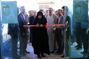 خانه مهر قزوین به بهره برداری رسید