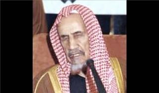 مفتي السعودي