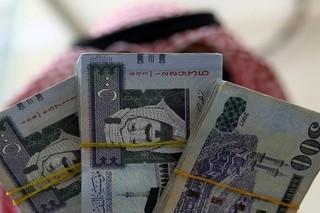 السعودية - کراپشده