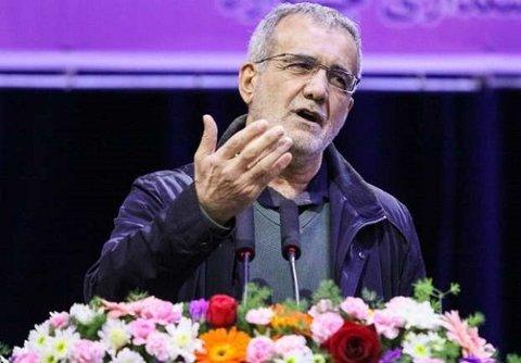 مسعود پزشکیان نائب رئیس اول مجلس