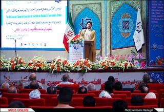 افتتاح اجلاسیه اتحادیه رادیو و تلویزیون های اسلامی در مشهد/گزارش تصویری