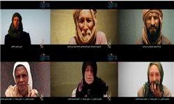 گروگانگیری ۶تبعه خارجی توسط القاعده