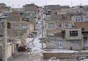 ۱۰۰ هزار نفر در حاشیه شهر ۱۳۴ هزار نفری یاسوج زندگی میکنند