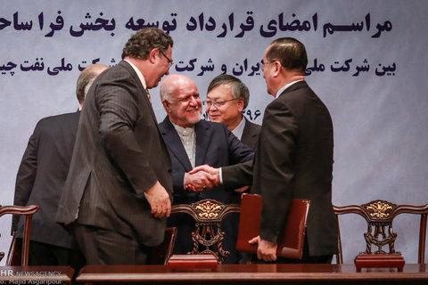 امضای قرارداد ایران با توتال - کراپشده